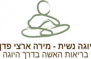 יוגה נשית/ דבי דרסלר/ סדנאות/ לידה/ פזיותרפיה